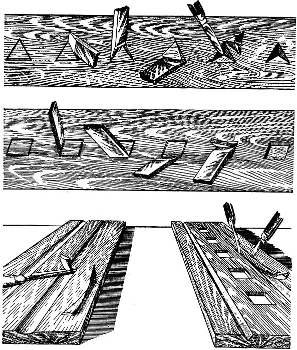 Рис. 43