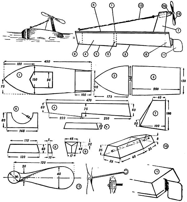 Рис. 138