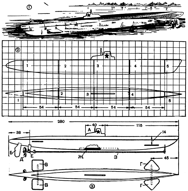 Рис. 139