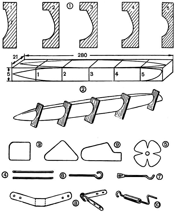 Рис. 140