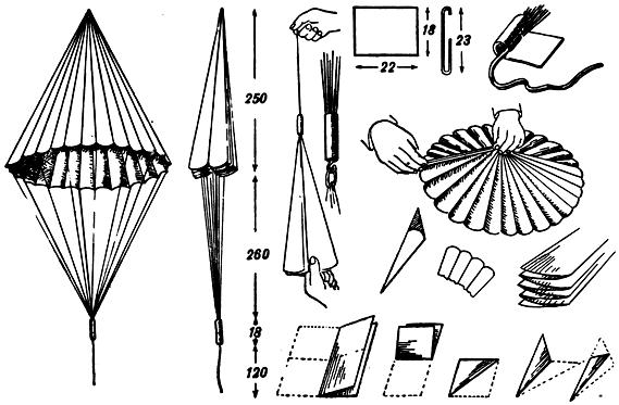 Как из бумаги сделать парашют пошаговая инструкция 114