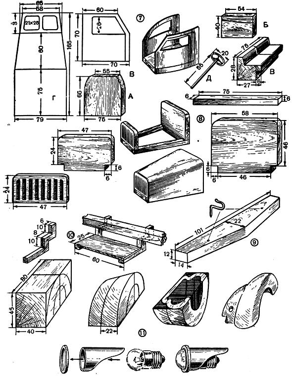 Рис. 153