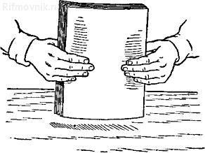 Приемы склеивания бумаги и картона где в казани собирают макулатуру