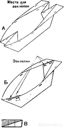 вырезание из бумаги лодку