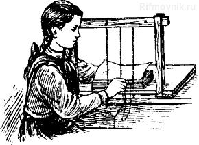 Станок для сшивания документов своими руками схема с размерами 87