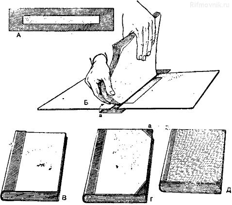 Станок для сшивания документов своими руками схема с размерами 83